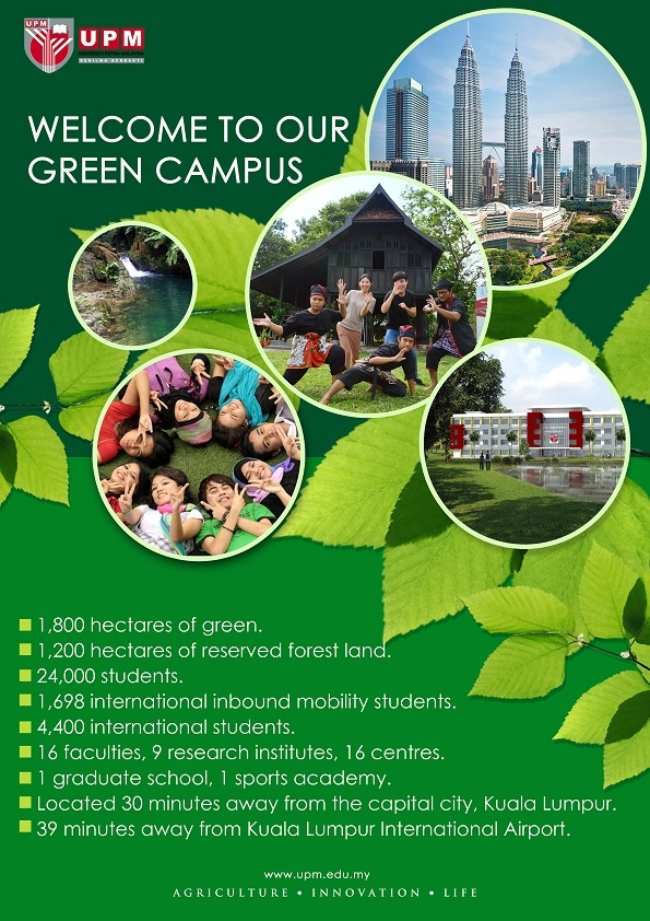 /infobanner/welcome_to_our_green_campus-44879